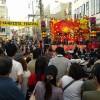 【終了】10月10日 自由が丘で無料ライブやります!共演は丹宗立峰さん!