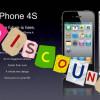 【iPhone】ポイント還元未定のiPhone4S。0%~5%までおトクな買い方をシュミレートしてみた!