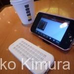 【レビュー】Bluetoothミニキーボード「iBOW mobile」を使ってみた!ガジェット通信に採用されたので全文掲載します。