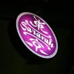 【終了】【告知】6/8(金)渋谷でライブですよ & 6/16(土)「魔法にかけられて」放送【告知】