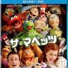 ディズニー映画「ザ・マペッツ」DVD・ブルーレイ発売&いろいろお知らせ・ご報告