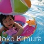 赤ちゃん連れ海外旅行の準備についてまとめてみた!②