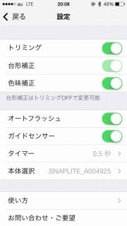 SnapLite06