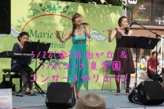 marikure_ooizumi