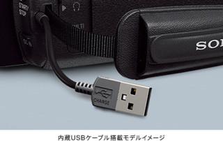 hdr-cx670_USB