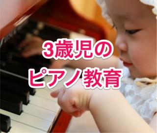 piano_lesson_1