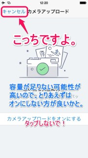 Dropbox-06