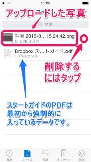 Dropbox-11