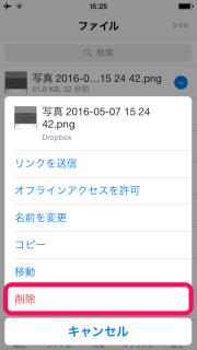 Dropbox-12