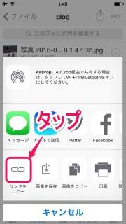 Dropbox-20-2