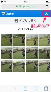 Dropbox-25