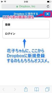 Dropbox-26