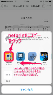 netprint10