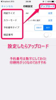 netprint11
