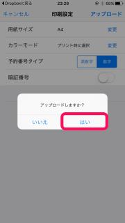 netprint12