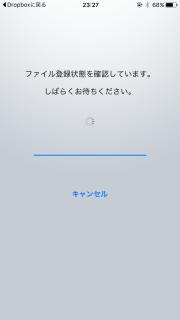 netprint14
