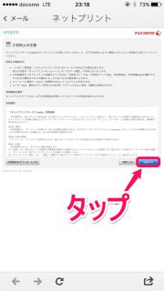 netprint4