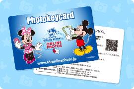 photokeycard