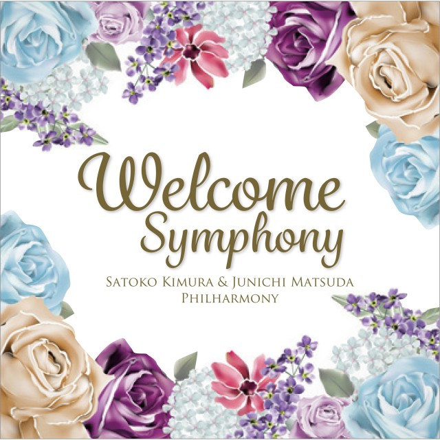 welcome_symphony-l