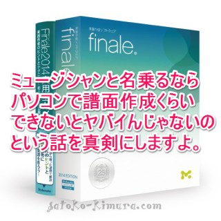 finale2014_top
