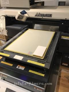 UV-print08