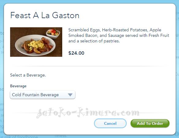 BOGR-Gaston