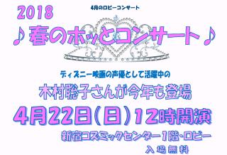 20180422eye